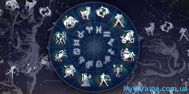 прогноз астрологов на 2019 год для Украины