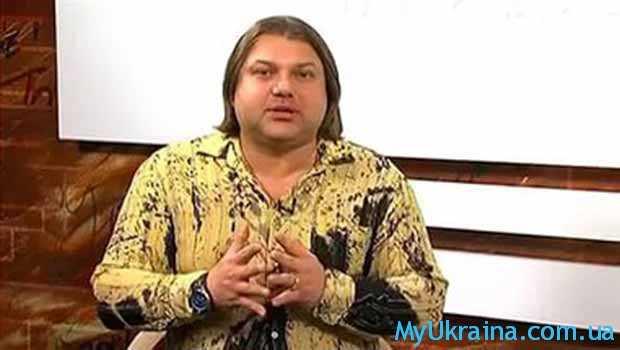 астрологический прогноз от Влада Росса на 2019 год для Украины