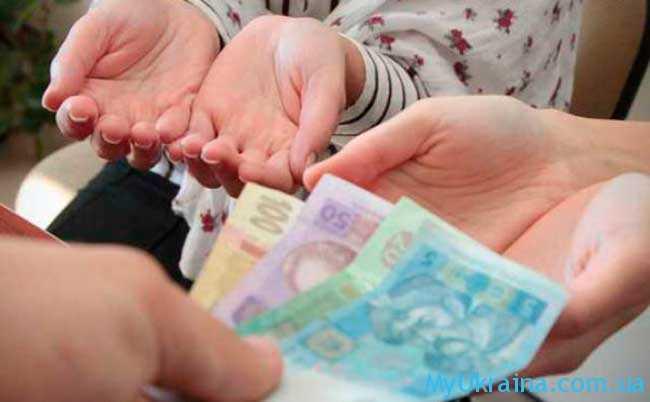 изменения детских выплат в 2017 году в Украине последние новости