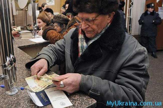 Получают ли военные пенсионеры пенсию по старости
