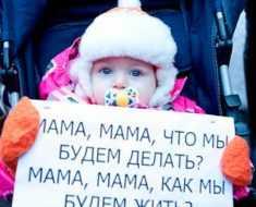 соцвыплаты на детей 2017 в Украине матерям одиночкам