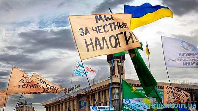 единый социальный взнос в 2017 году в Украине