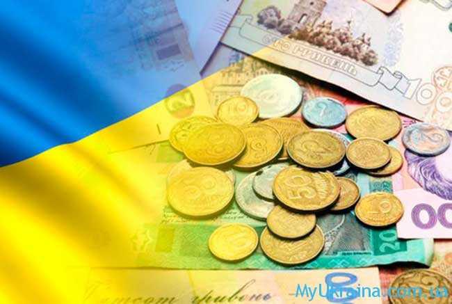 социальные выплаты в госбюджете Украины 2017