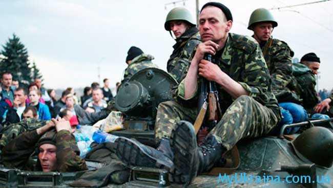 предсказание когда закончится война в Донбассе 2017