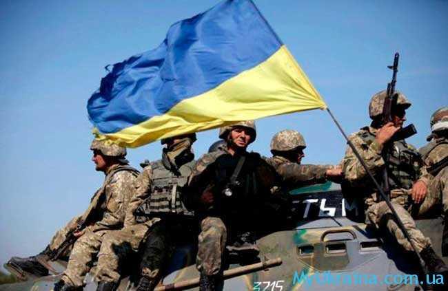 Когда будет война в украине предсказания