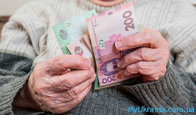 субсидия 2016-2017 в Украине, официальный сайт