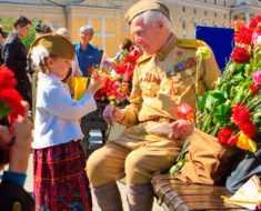 отдых на майские праздники 2019 года в Украине