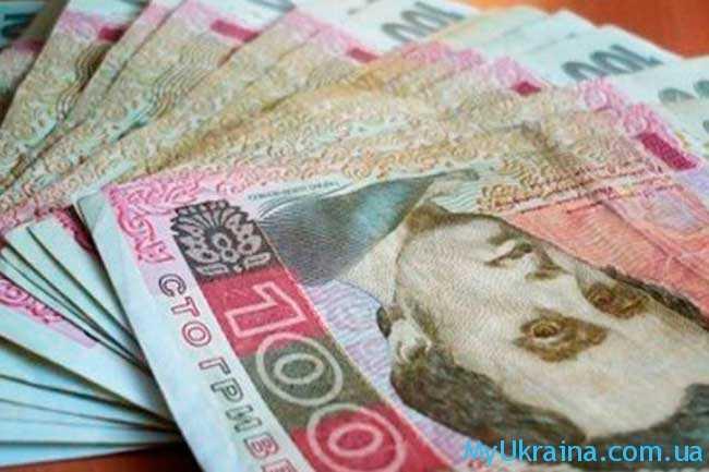 начисления детских денег в 2017 году в Украине