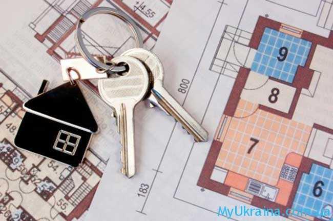 кому и как платить налог на недвижимость в Украина