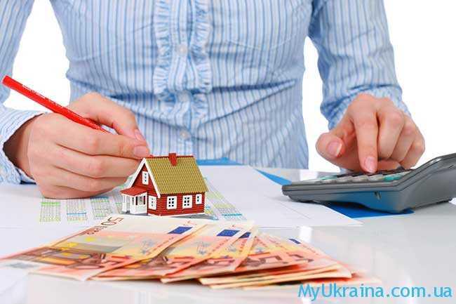 налог на недвижимость 2017 в Украине, разъяснения в Харькове