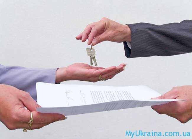 налог на недвижимость 2017 в Украине, разъяснения