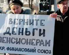 налог на пенсию в Украине 2017 последние новости