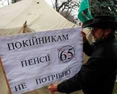 Перейти на пенсию мужа могут на украине военнослужащего