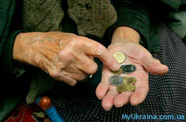 пенсионная реформа в Украине 2017 последние новости для женщин 55 лет