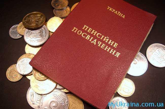 Минимальная пенсия для жителей москвы