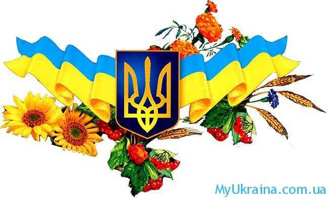 прогноз Глобы на 2017 год для Украины