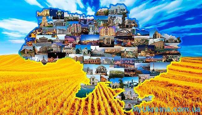 прогноз Мессинга на 2017 год для Украины