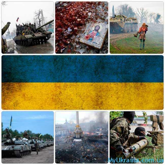 пророчества Нострадамуса об Украине на 2016 год