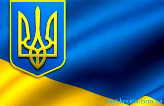 Ванга о том что ждет Украину в 2017 году