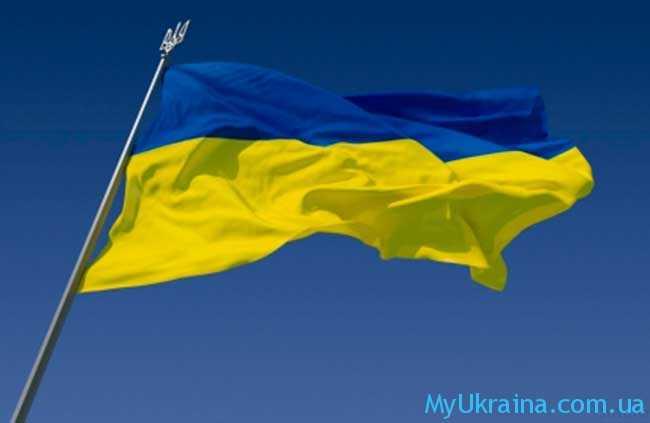 ведьма Ольга о юго востоке Украины 2017