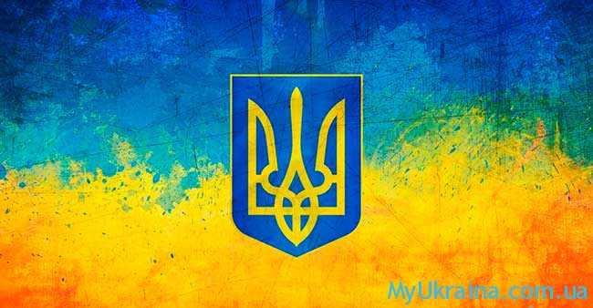 Предсказания об Украине на 2017 год