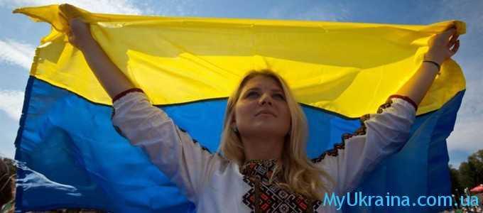 ясновидящие о будущем Украины на 2017 год