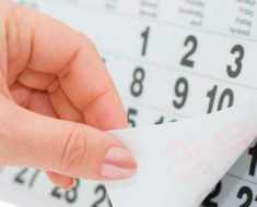 сколько дней отдыхаем в новом 2017 году