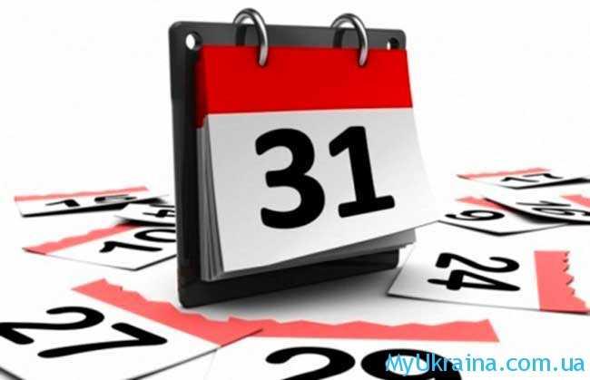 сколько дней в 2017 году
