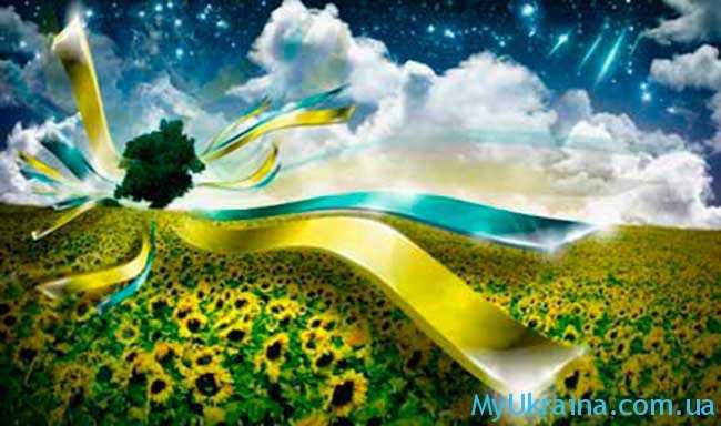 гороскоп на 2017 год для Украины от сильнейших экстрасенсов
