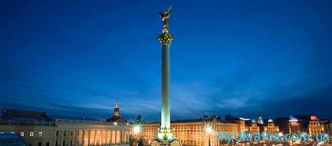 гороскоп для Украины на 2017 год от мольфаров
