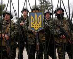 реквизиты для оплаты военного сбора в 2017 году в Украине