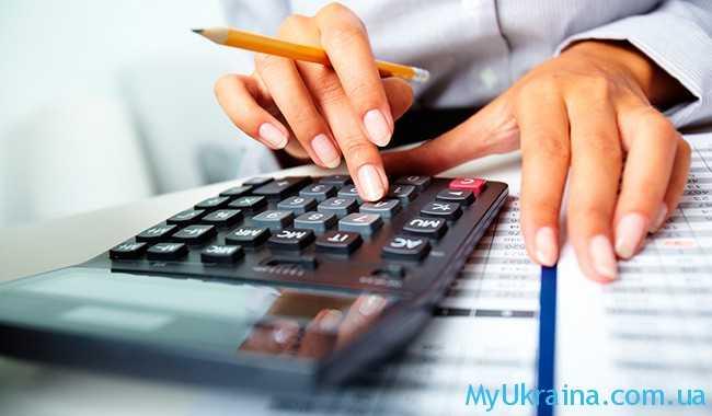календарь бухгалтера на 2017 год для Украины