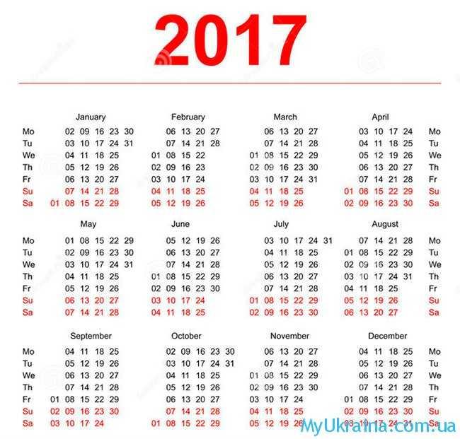 Календарь с куклами