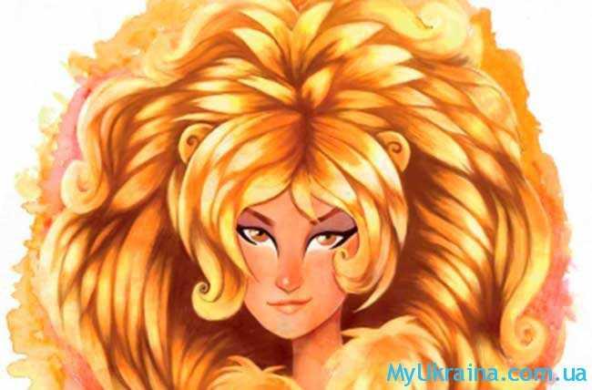 любовный гороскоп на 2017 год для женщины Льва