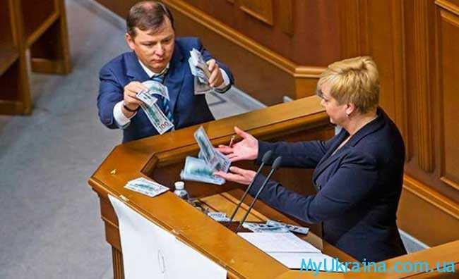 зарплата депутата Верховной Рады Украины 2017