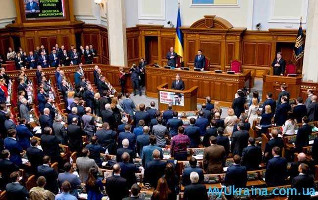 зарплата народного депутата Украины 2017