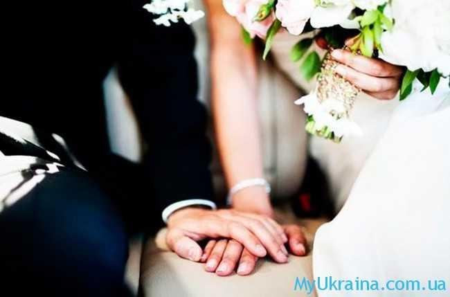 2017 год хороший для свадьбы