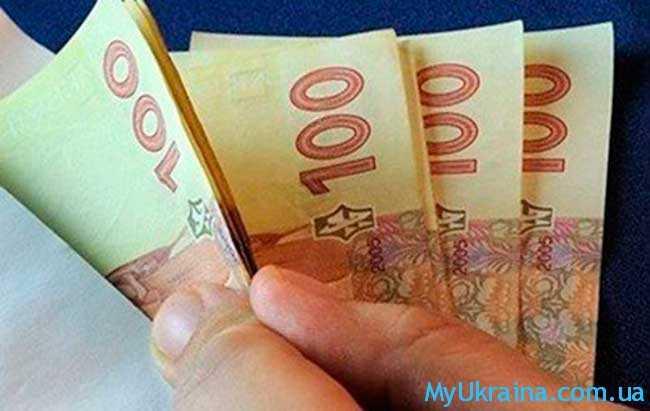калькулятор индексации зарплаты в Украине 2017