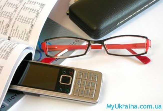 калькулятор индексации зарплаты в Украине 2017 дебет кредит