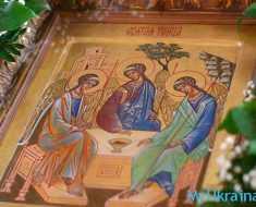 дата католической Троицы