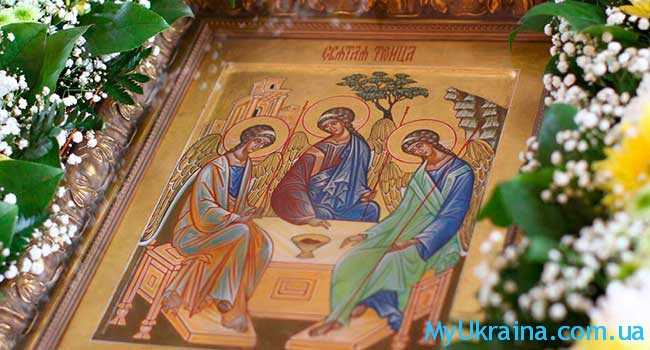Троица у католиков в 2018 году: дата, история
