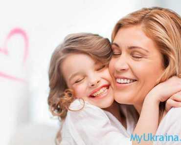 день матери в 2017 году в Украине