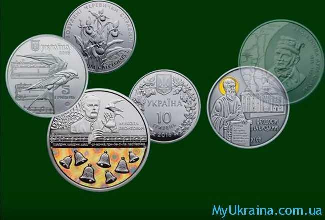 план монет Украины 2019 года