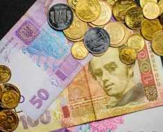 план выпуска монет на 2017 год для Украины