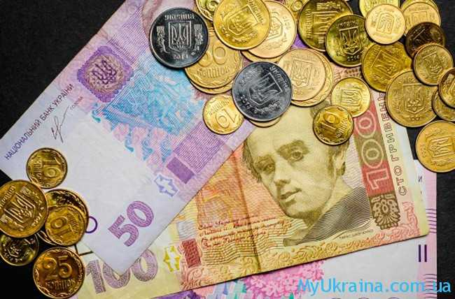 план выпуска монет на 2019 год для Украины
