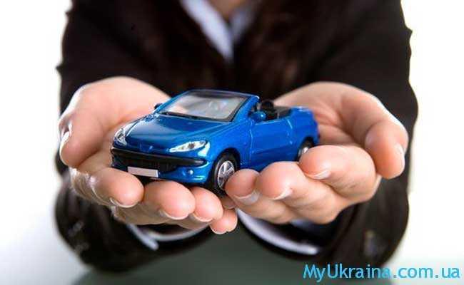 правила растаможки авто в Украине 2016