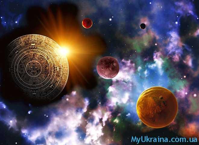 предсказание 2017 для всех знаков зодиака