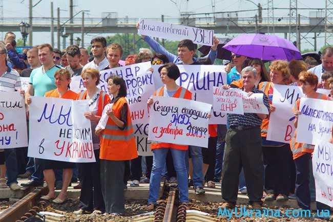 когда железнодорожников повысят зарплату в Украине 2017