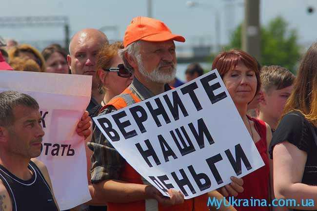 сокращение железнодорожников в 2017 году в Украине