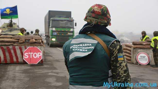 сокращение пограничников в 2017 году в Украине